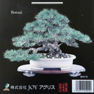 bonsaijødsel